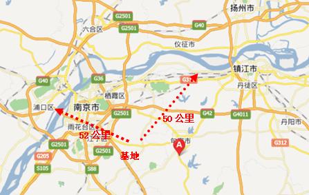南京林业大学美国山核桃实验基地图片